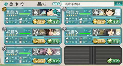 艦これ476.png