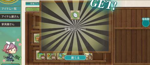 艦これ・講座11.png